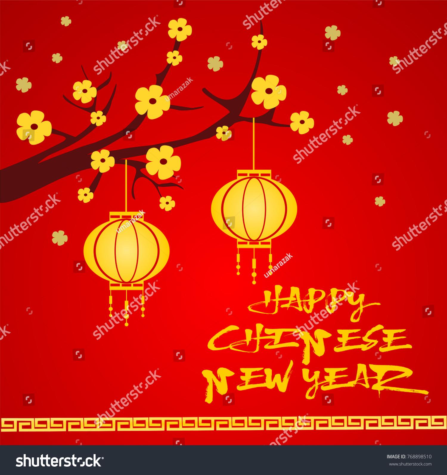 Happy chinese new year greeting celebration stock vector royalty happy chinese new year greeting celebration illustration vector m4hsunfo