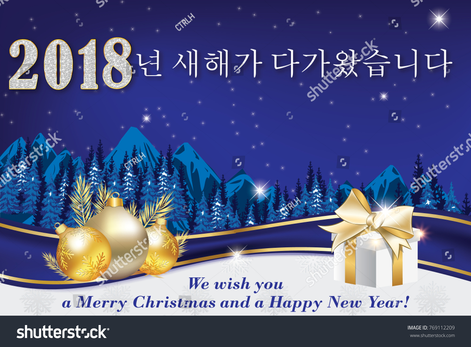 2018 korean business christmas new year greeting card with message written in korean and english