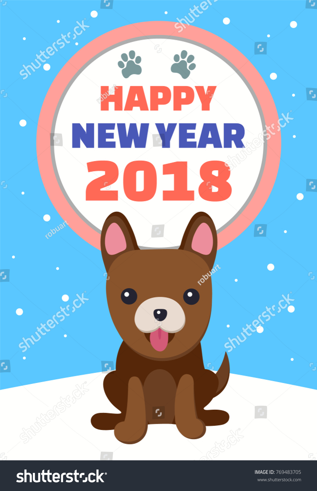 happy new year 2018 promotional banner with dog sitting and sticking out tongue lettering