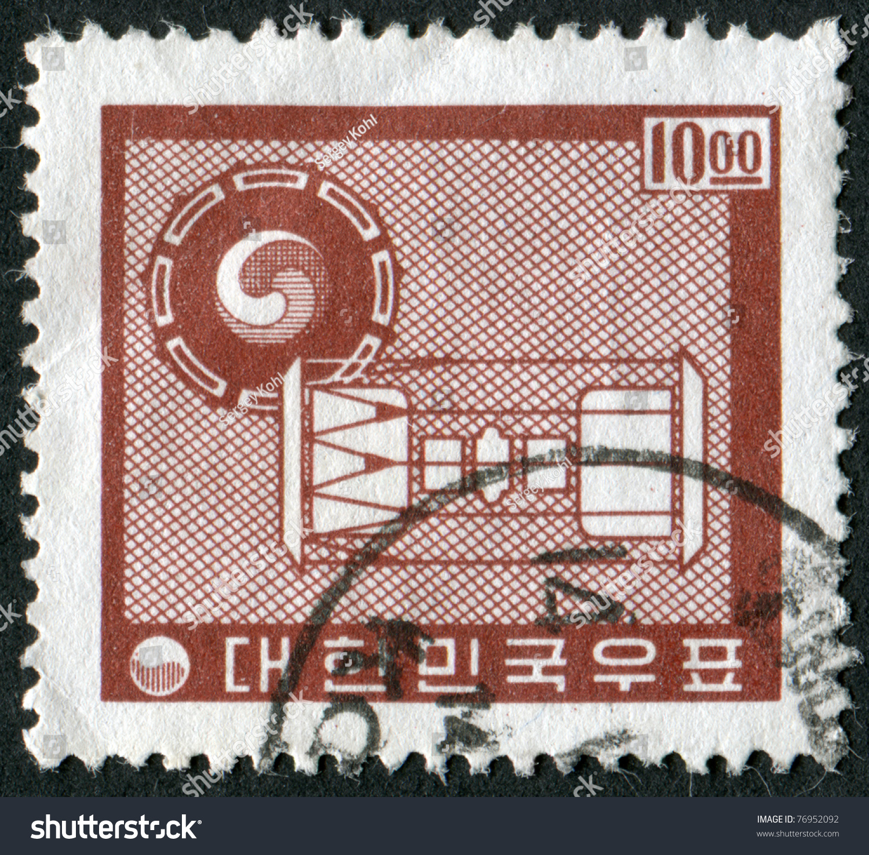 SOUTH KOREA CIRCA 1962 Postage Stamp Stock Photo (Edit Now