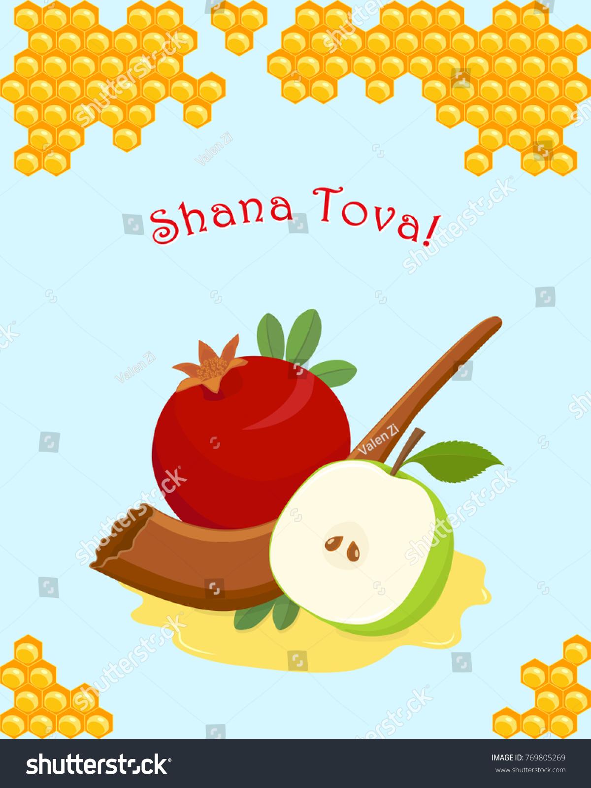 Jewish new year rosh hashanah traditional stock vector 769805269 jewish new year rosh hashanah traditional holiday symbols apple pomegranate honeycombs and biocorpaavc