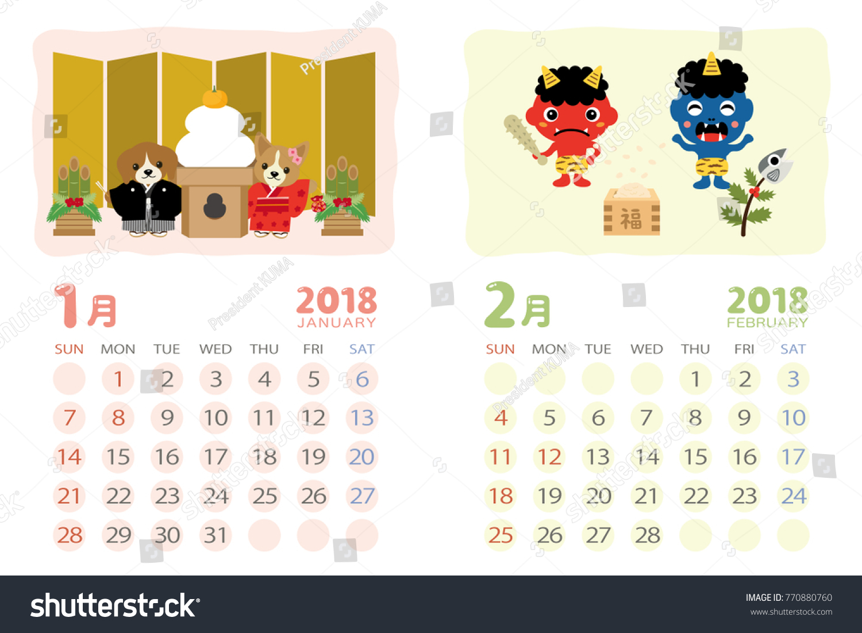 Calendar Template 2018 Year Japanese Events Stock Vector 770880760 ...