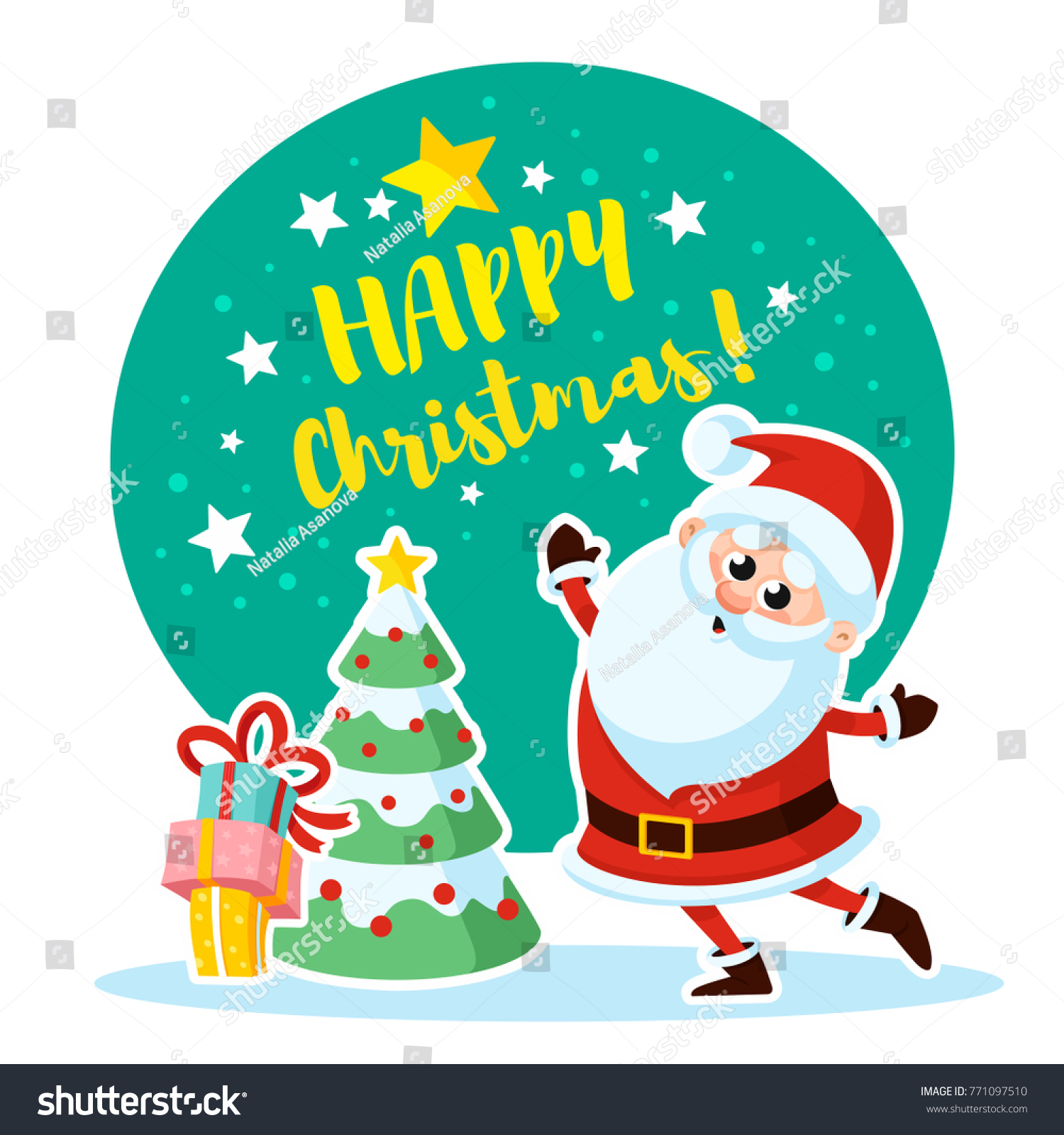 Santa Claus Gifts Christmas Tree Christmas Stock Vector Royalty