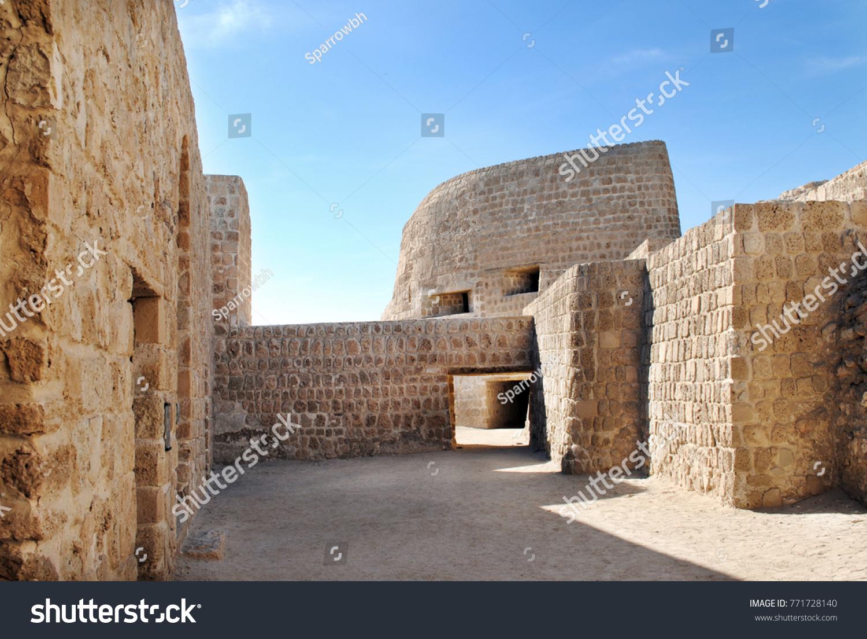 Interior Bahrain Fort Complex Qal At Al Stock Photo (Edit