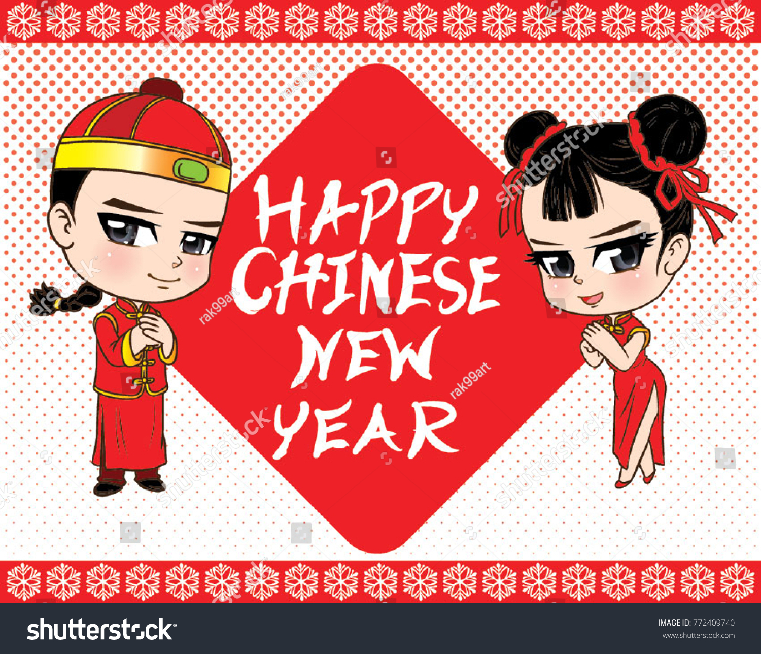 cute couple happy chinese new year greetings