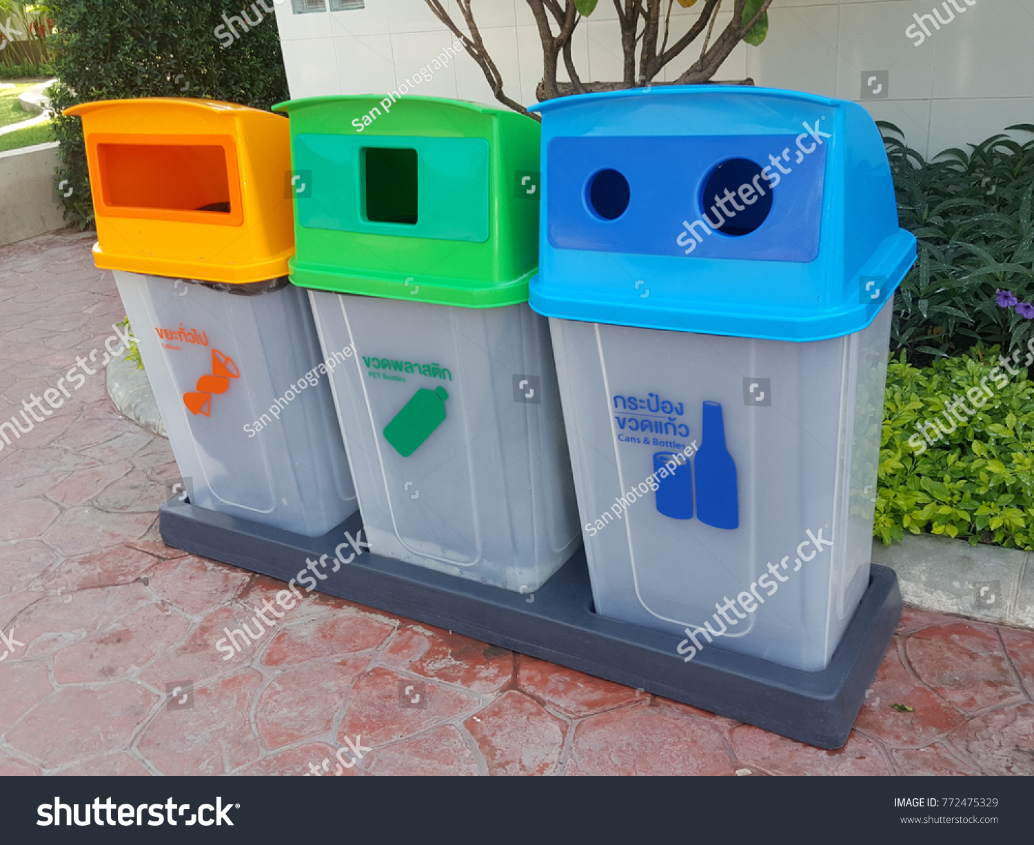 Garbage Cans Flat Top Viewthree Trash Stock Photo (Edit Now ...