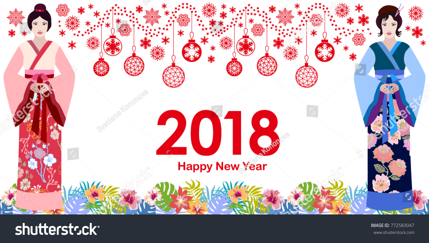 Happy Chinese New Year Card Beautiful Stock Vector HD (Royalty Free ...
