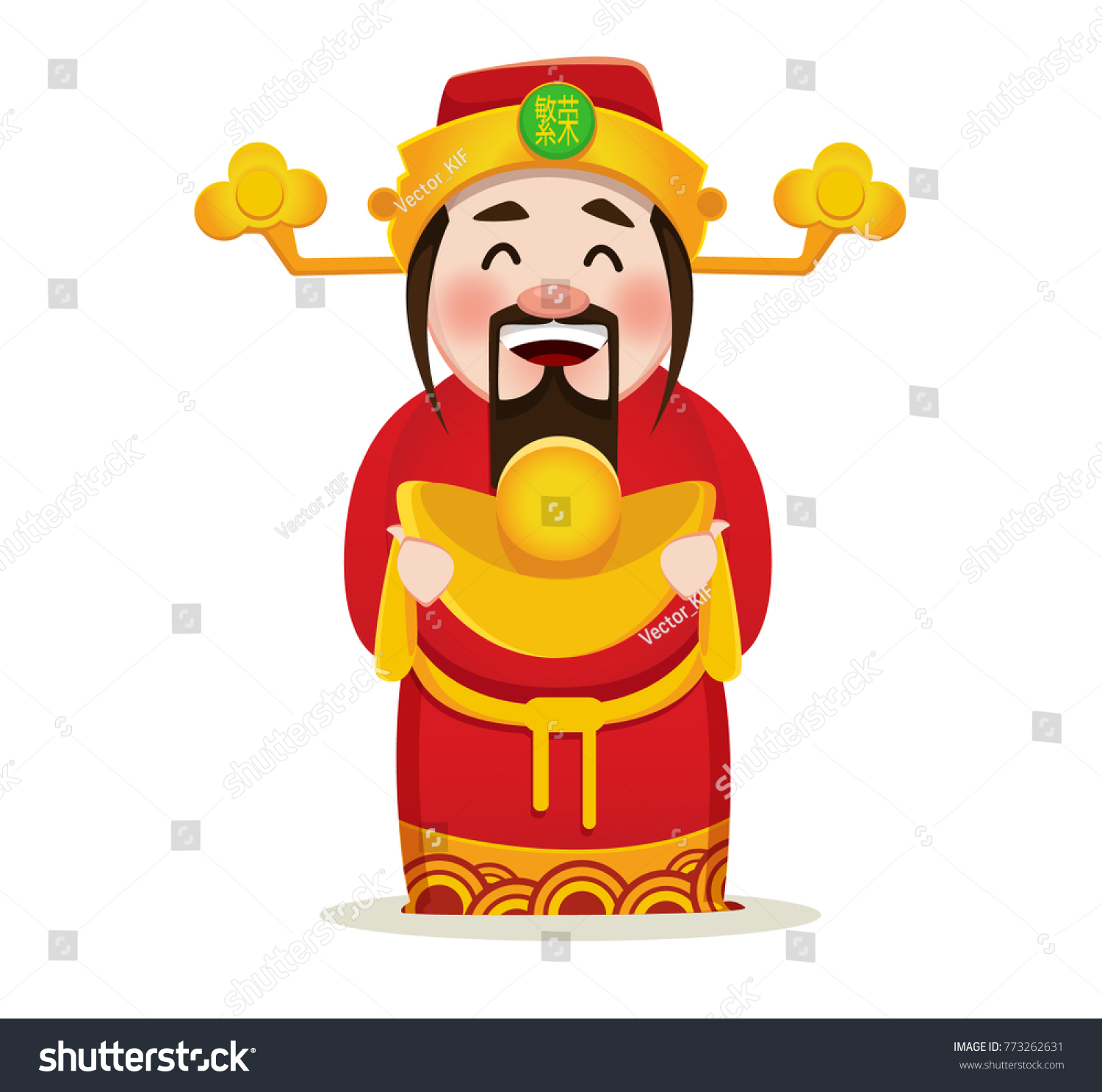 Chinese god wealth chinese new year stock vector 773262631 chinese new year 2018 greeting card vector illustration on white kristyandbryce Gallery