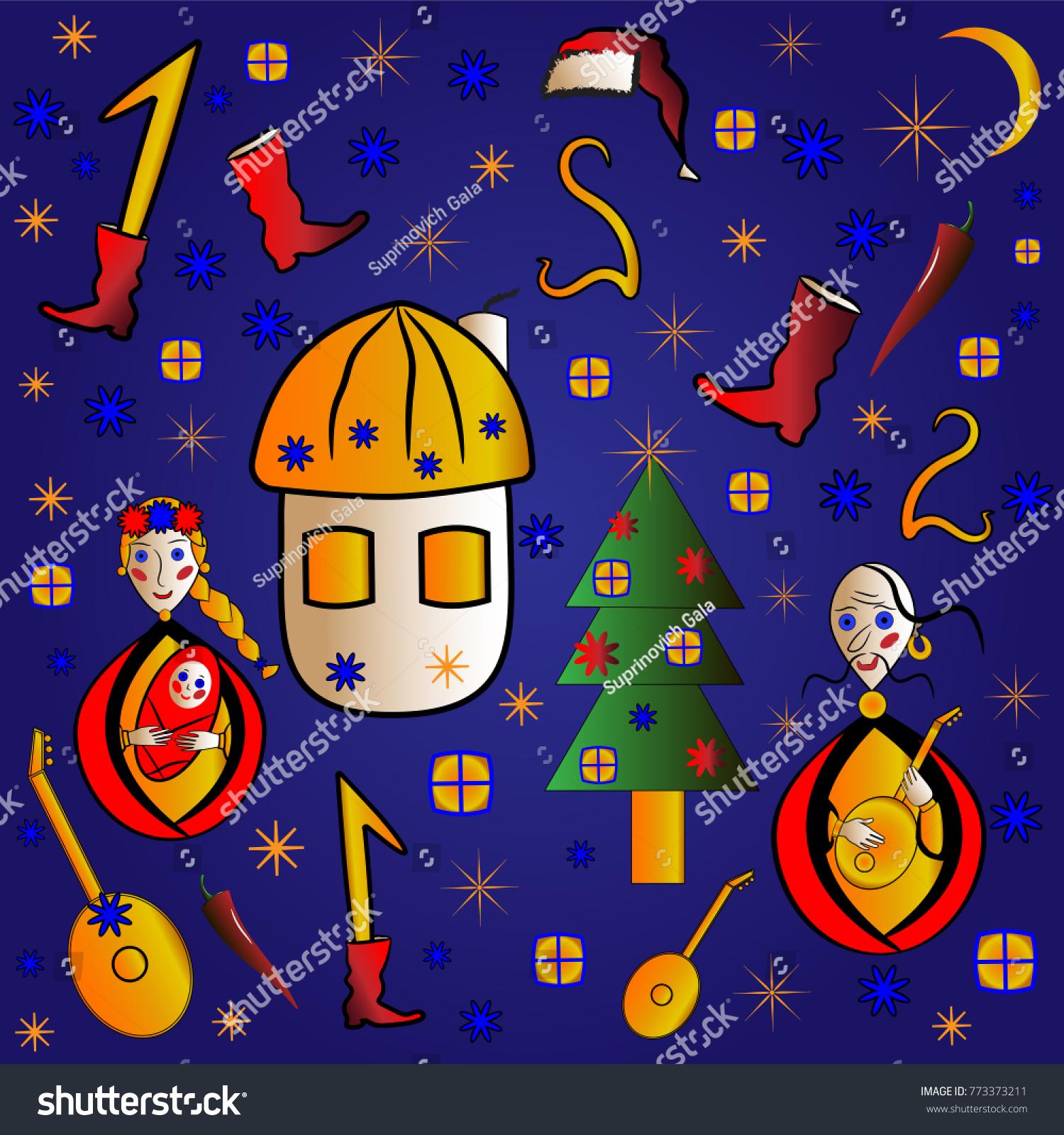 Ukrainian new year christmas greeting card stock vector 773373211 ukrainian new year christmas greeting card design for kids m4hsunfo