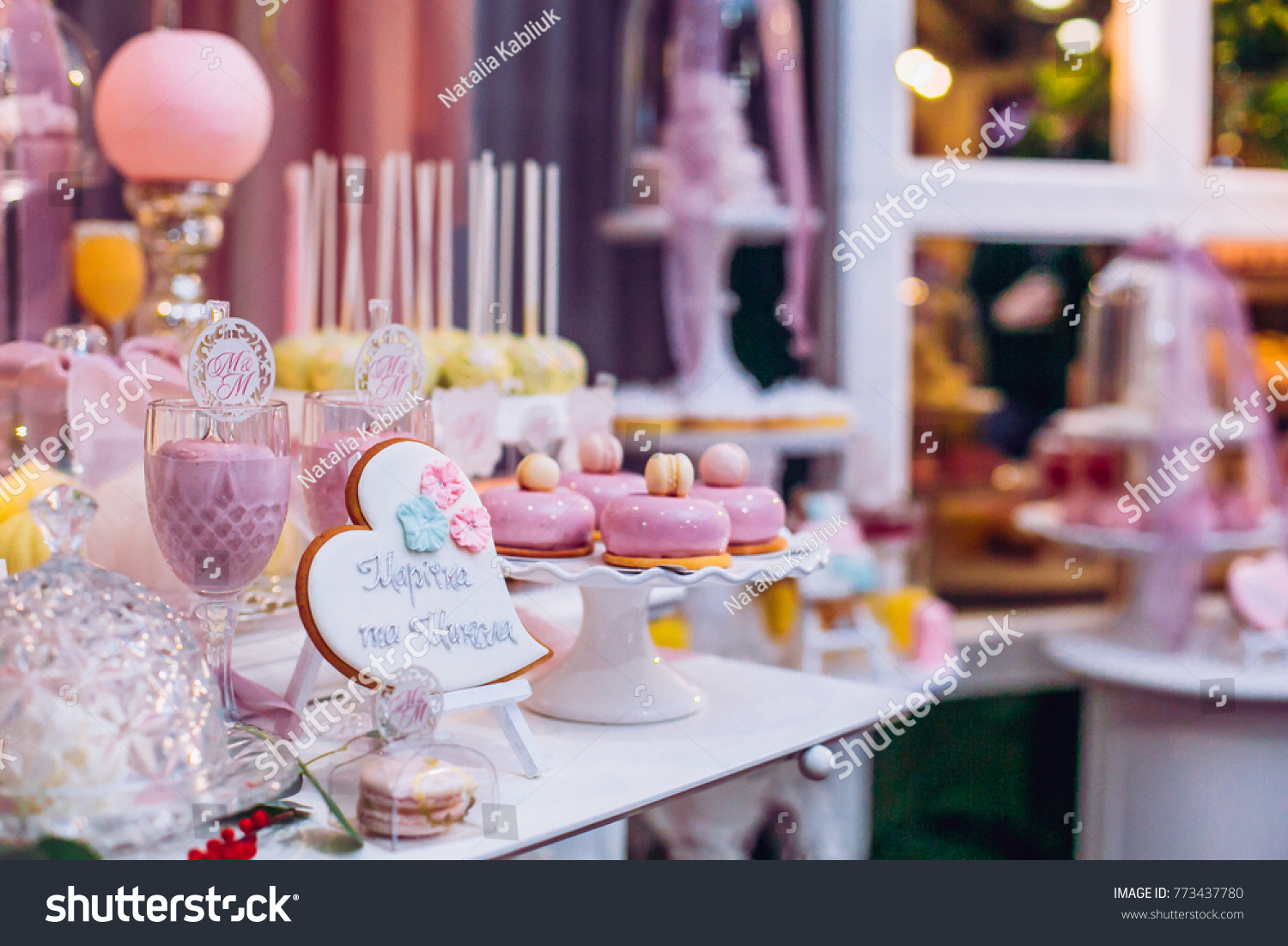 Delicious Sweets Fruits On Candy Buffet Stock Photo Edit Now