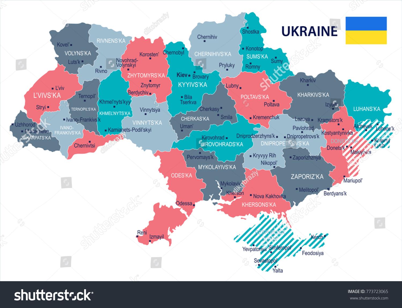 Ukraine Map Flag High Detailed Vector Stock Vector - Kremenchuk map