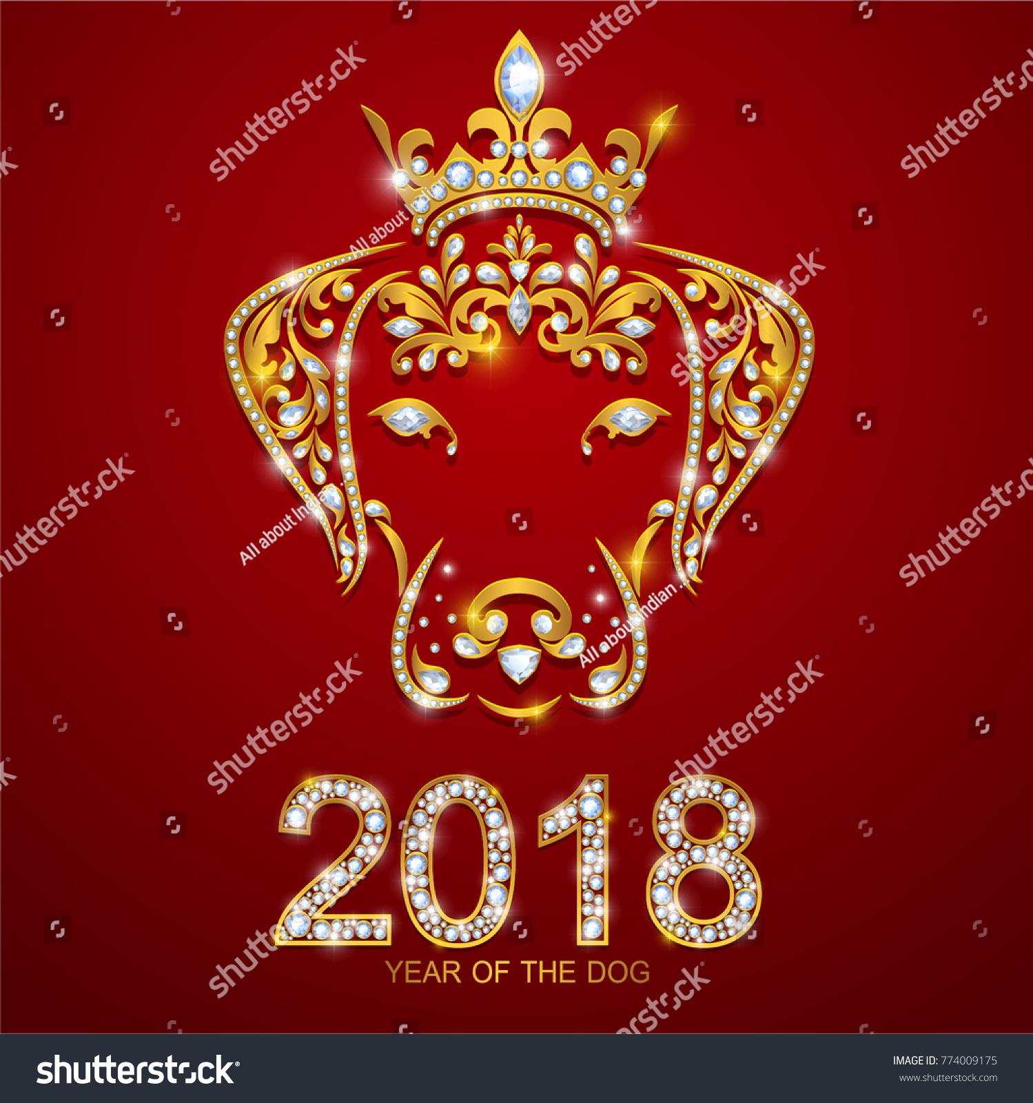 Dog year chinese zodiac symbol new stock vector 774009175 dog of the year chinese zodiac symbol new year 2018 with gold patterned and crystals buycottarizona Images
