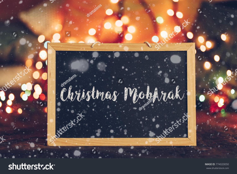 Merry Christmas Written Farsi Language On Stock Photo Edit Now