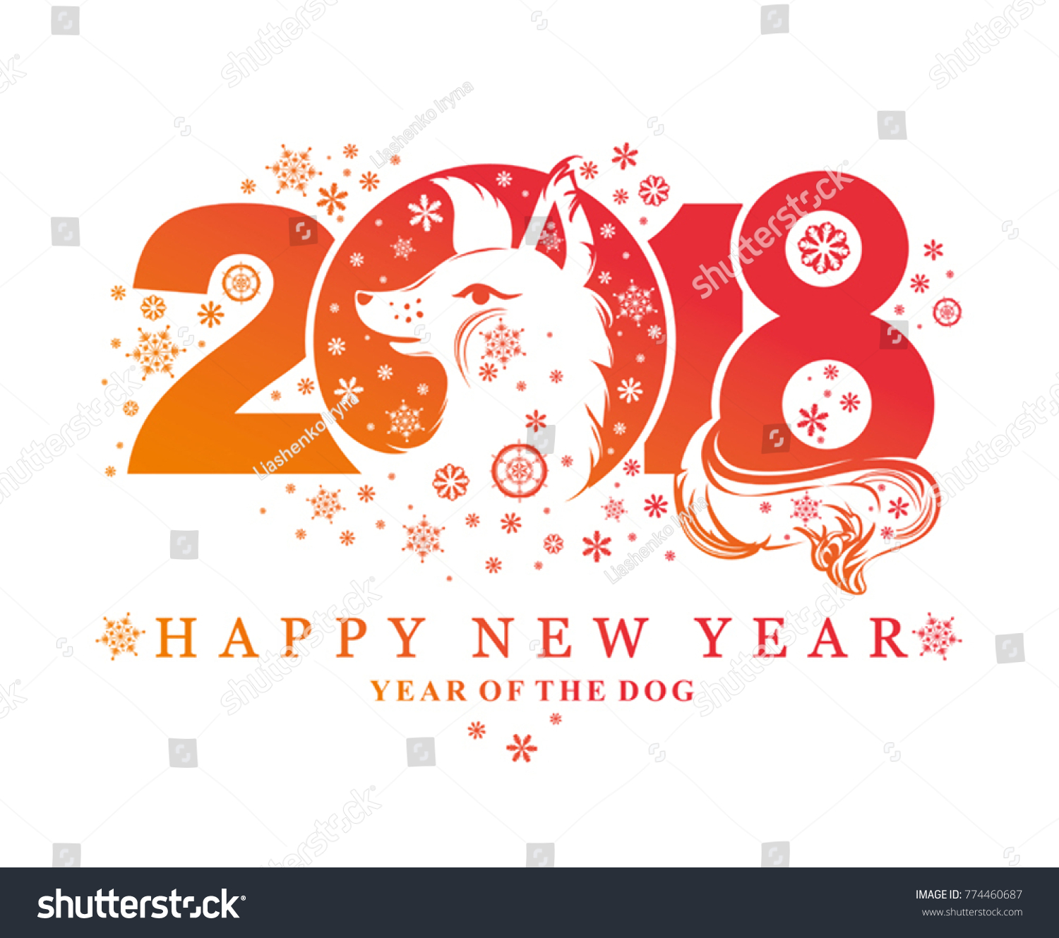 Dog Symbol 2018 On Chinese Calendar Stock Vector Royalty Free