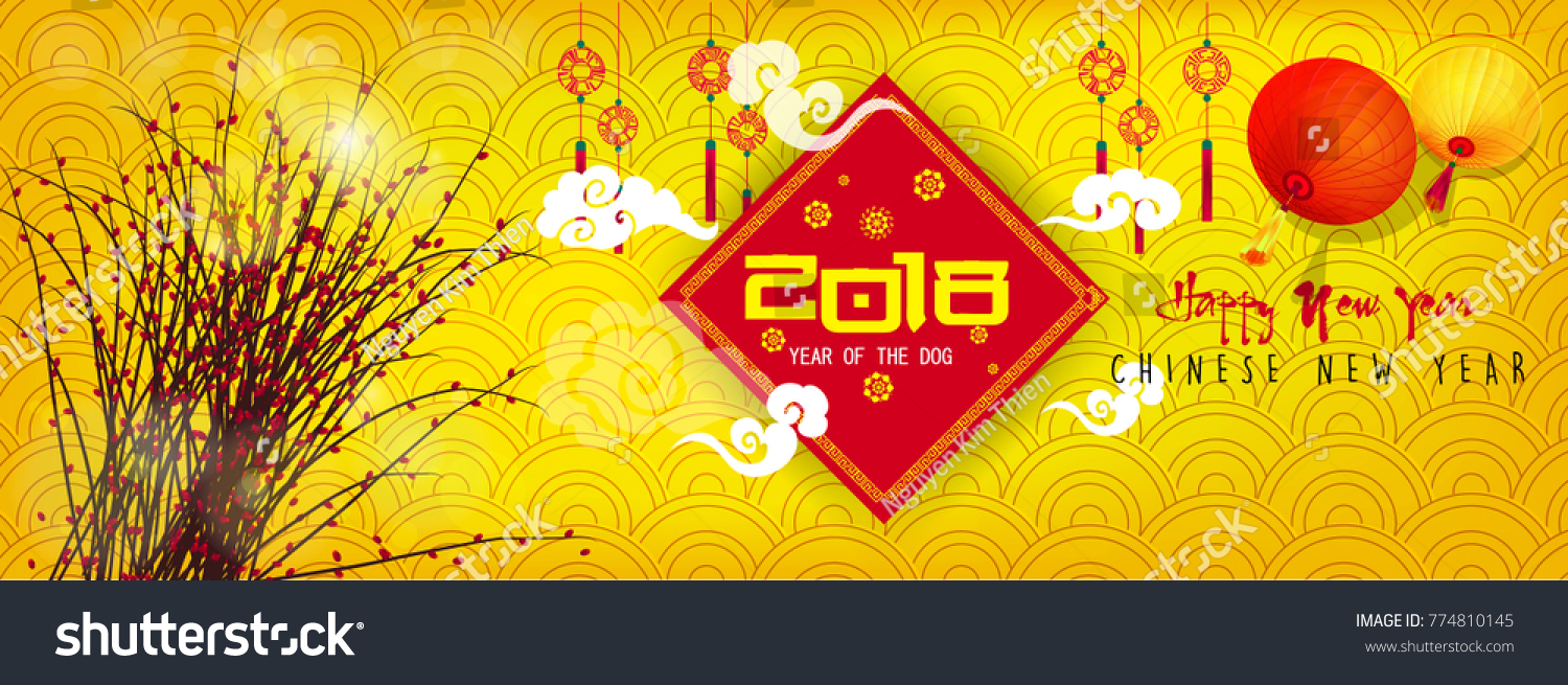 banner happy new year 2018 and chinese new year year of the dog