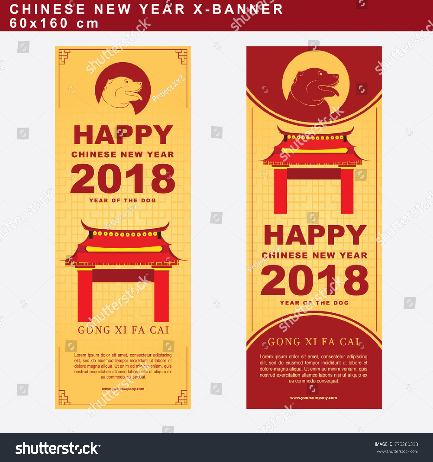 chinese new year banner decorated with temple gate on gold background vector template