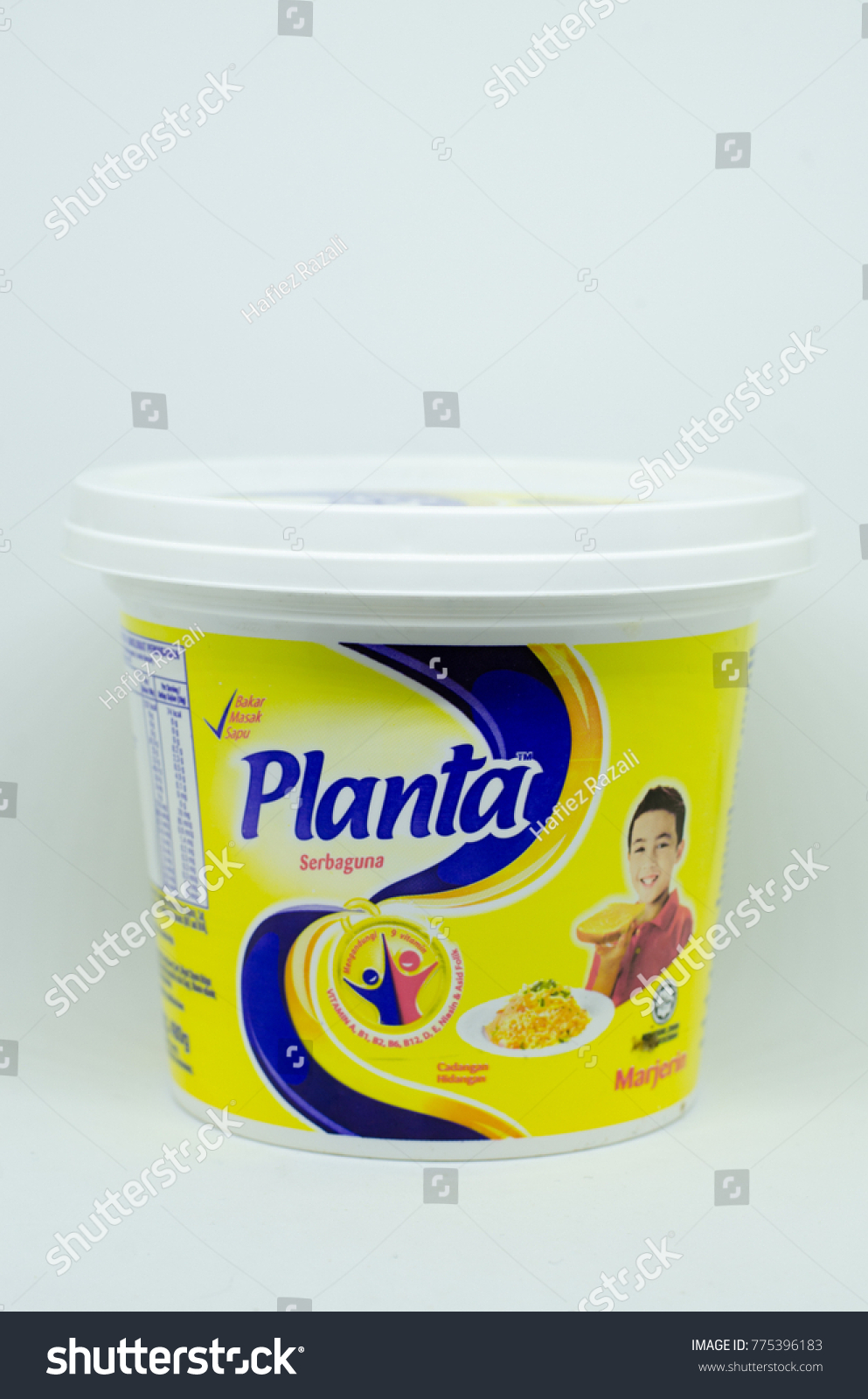 Selangormalaysia december 15th 2017 planta margarine stock photo selangormalaysia december 15th 2017 planta margarine brand by unilever isolated on white biocorpaavc Images