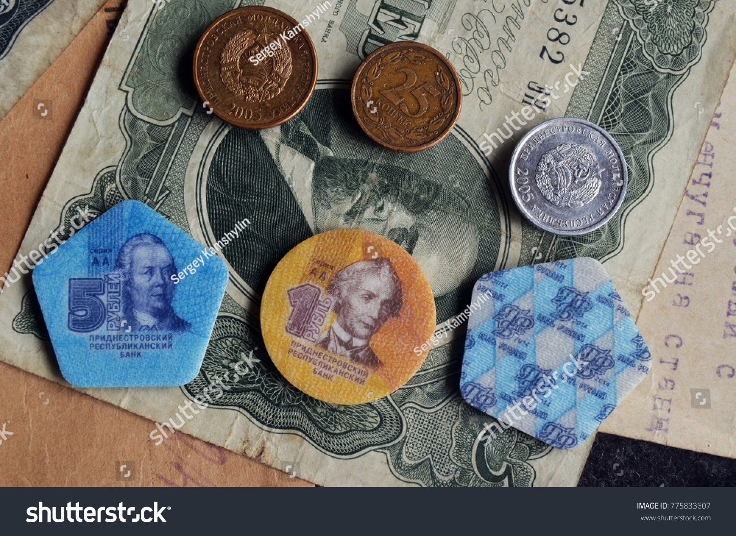 Banknotes and coins of Transnistria. Interesting facts about the currency of the PMR 75