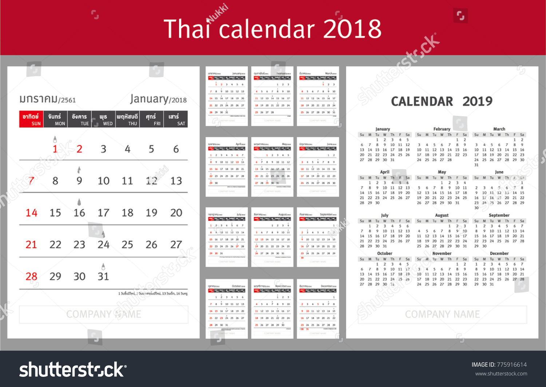 calendar 2018 thailand