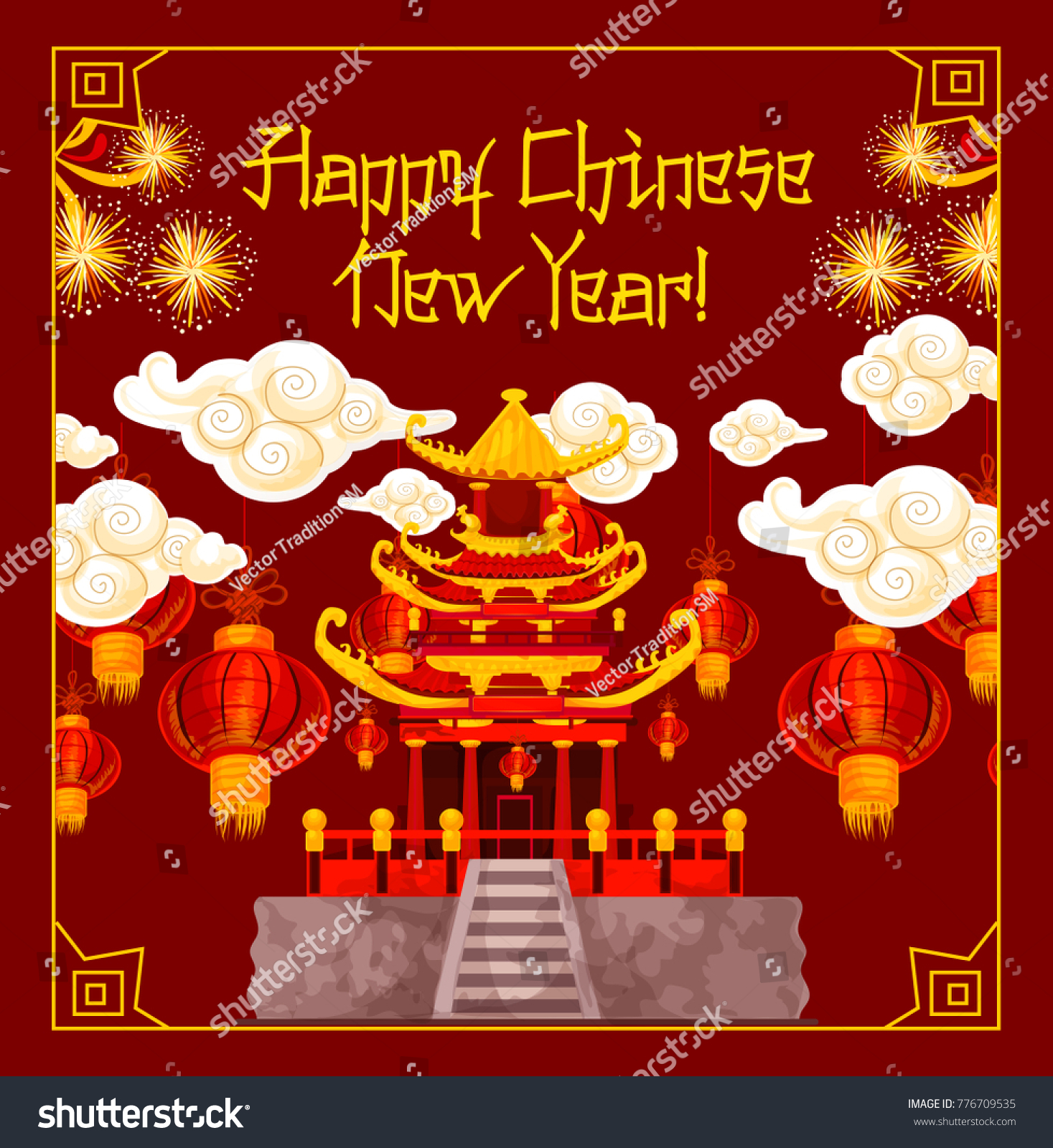 Happy Chinese New Year Greeting Card Stock Vector Royalty Free