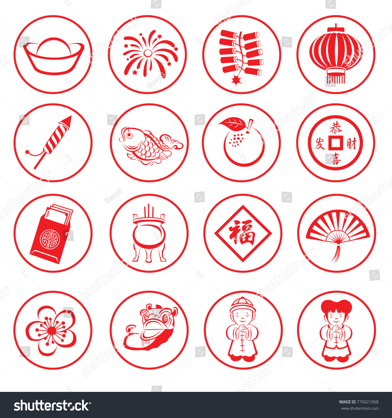 16 Chinese New Year Elements On Stock Vector Royalty Free