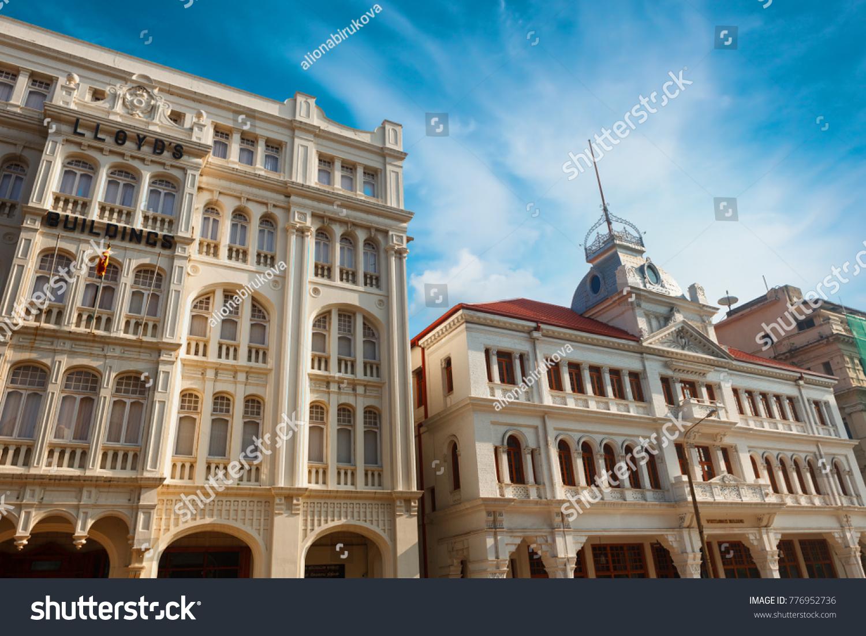 Colombo Sri Lanka 11 February 2017 Stock Photo Edit Now 776952736