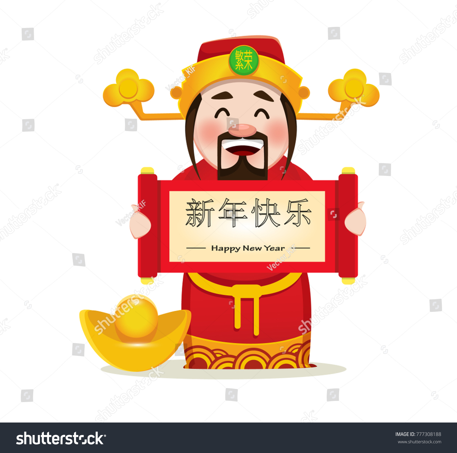 Chinese God Of Wealth Holding Scroll With Greetings Chinese New