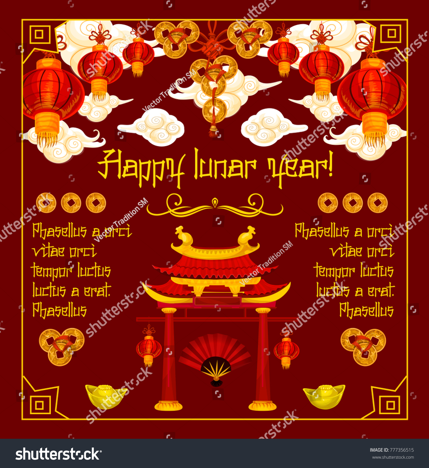 Happy Lunar Year Of Yellow Dog Chinese Traditional Greeting Card