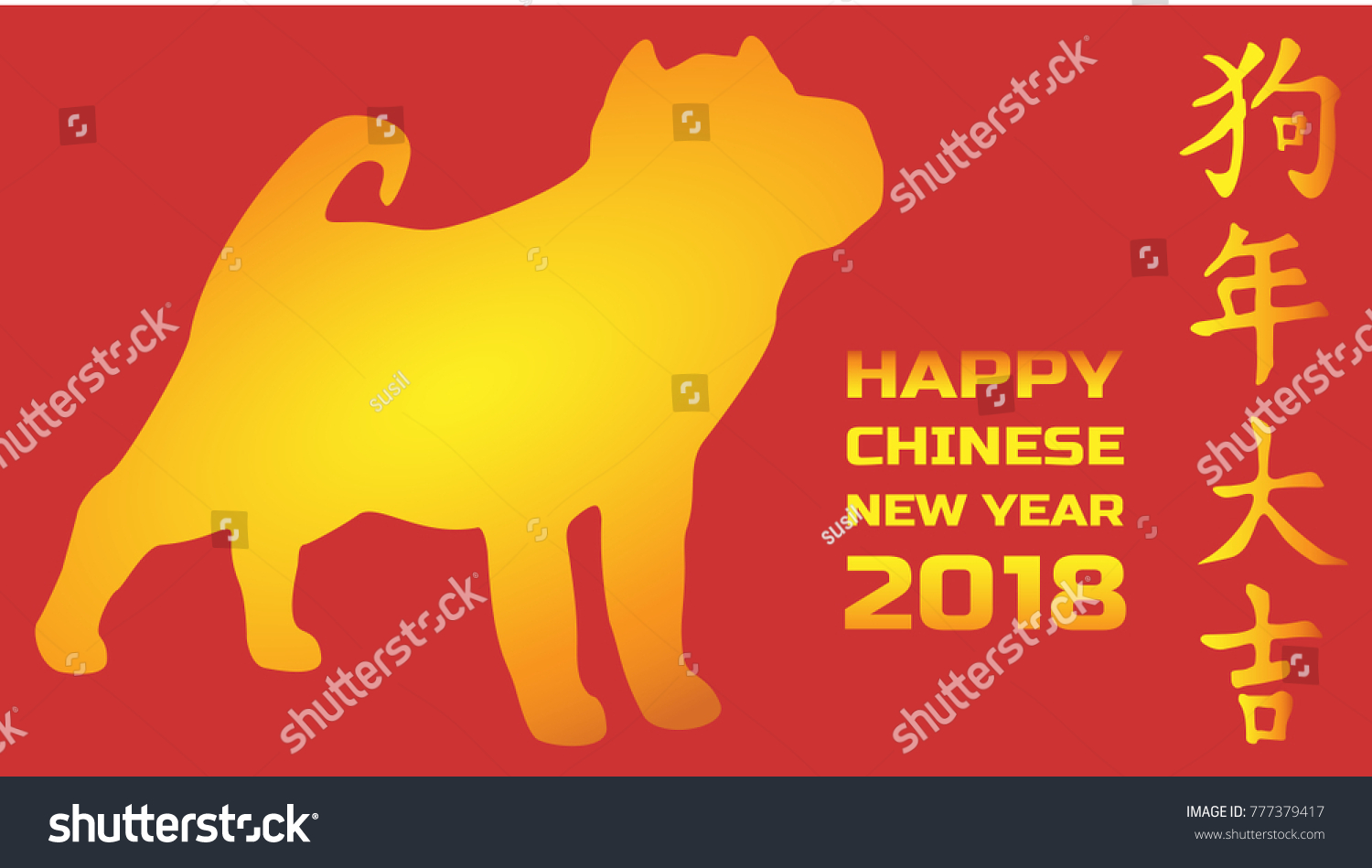 Illustration chinese new year greeting card stock vector 777379417 illustration of a chinese new year greeting card depicting a symbol of the year a buycottarizona Image collections
