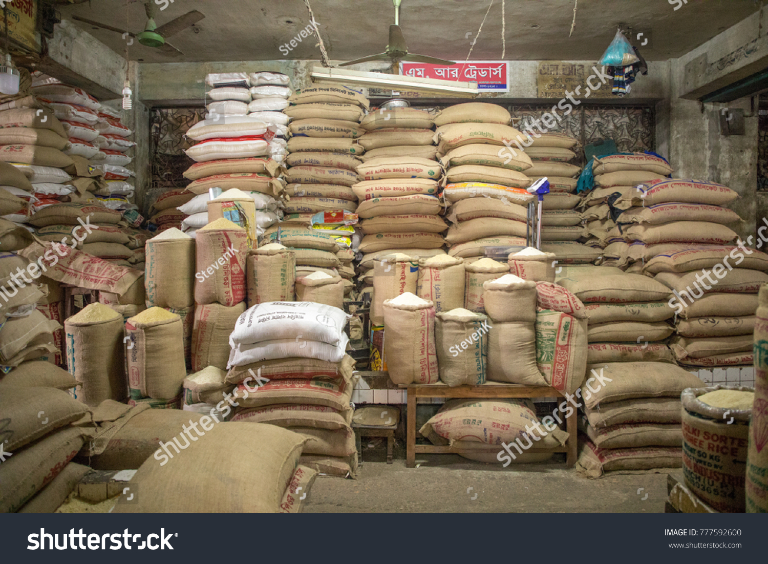 Dhaka Bangladesh December 16 2017 Rice Stock Photo Edit Now