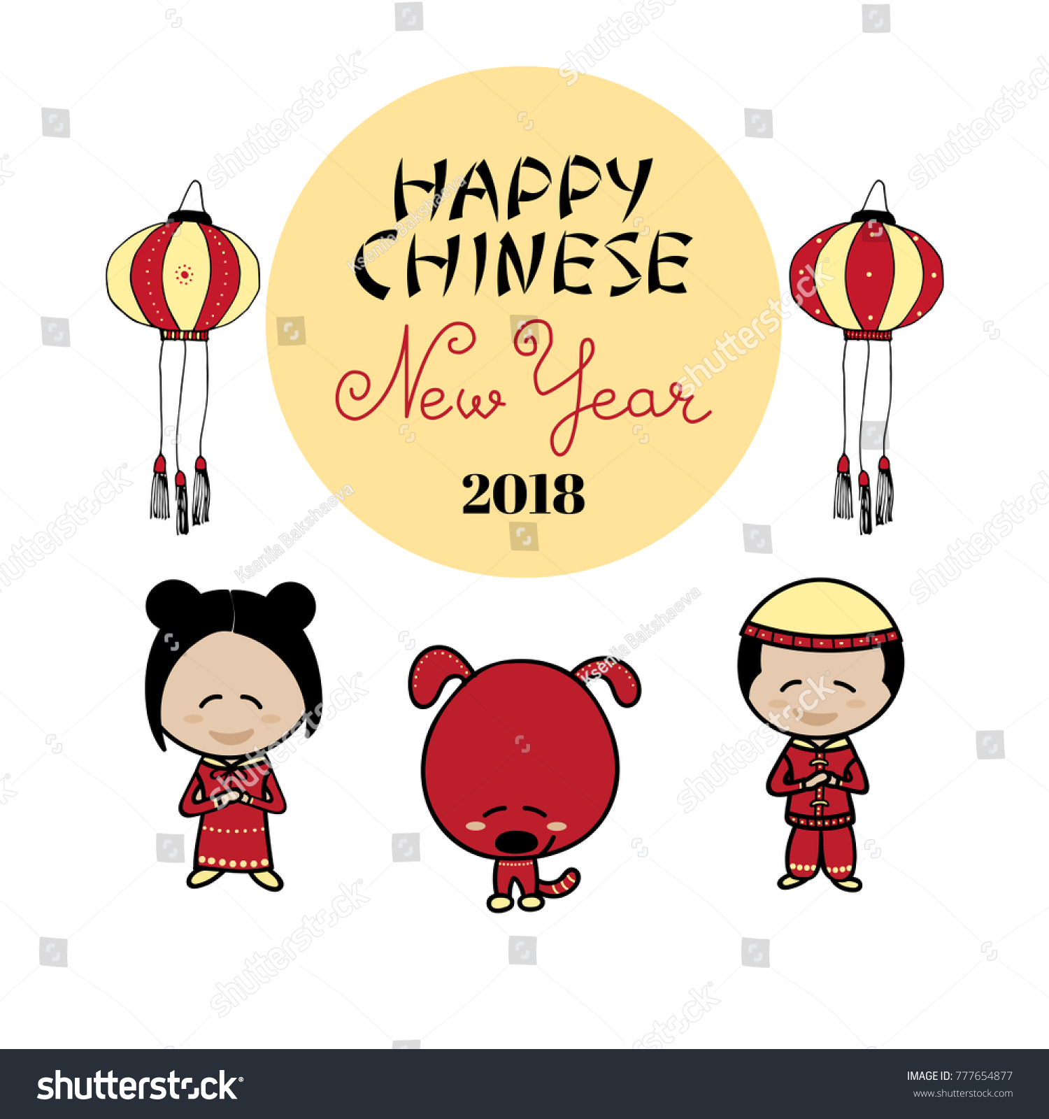 Chinese New Year Hand Drawn Colorful Stock Vector Royalty Free