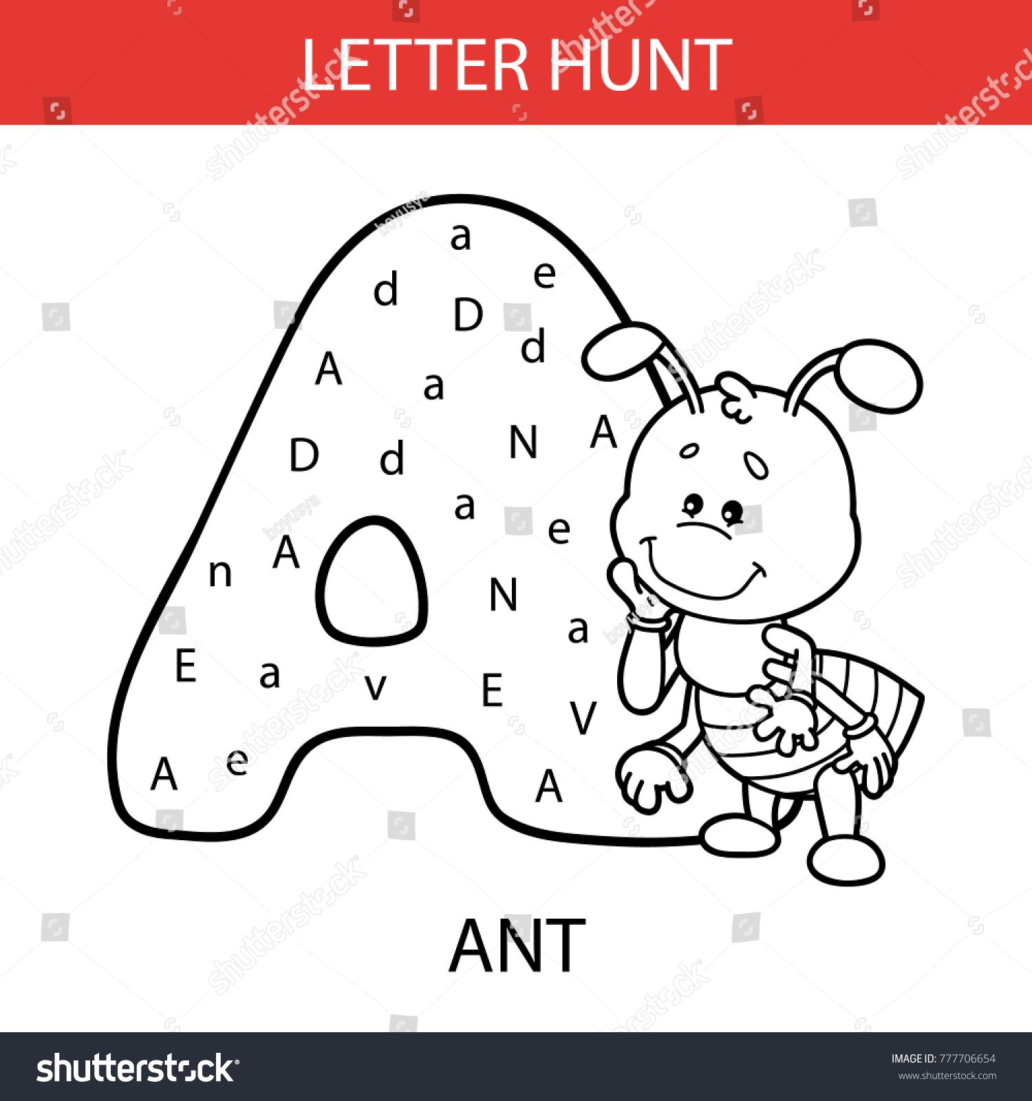 Vector Illustration Printable Kids Alphabet Worksheets Stock Vector ...