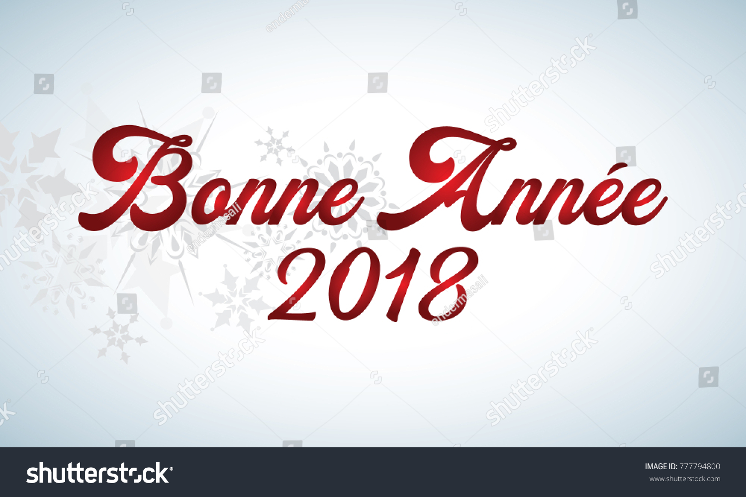 happy new year 2018 french speak bonne annee 2018