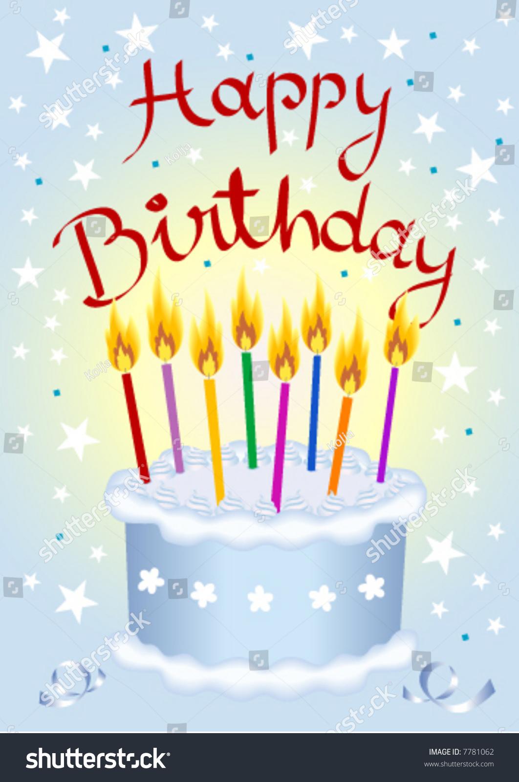 Superb Birthday Cake Vector File Text On Stock Vector Royalty Free 7781062 Funny Birthday Cards Online Inifodamsfinfo