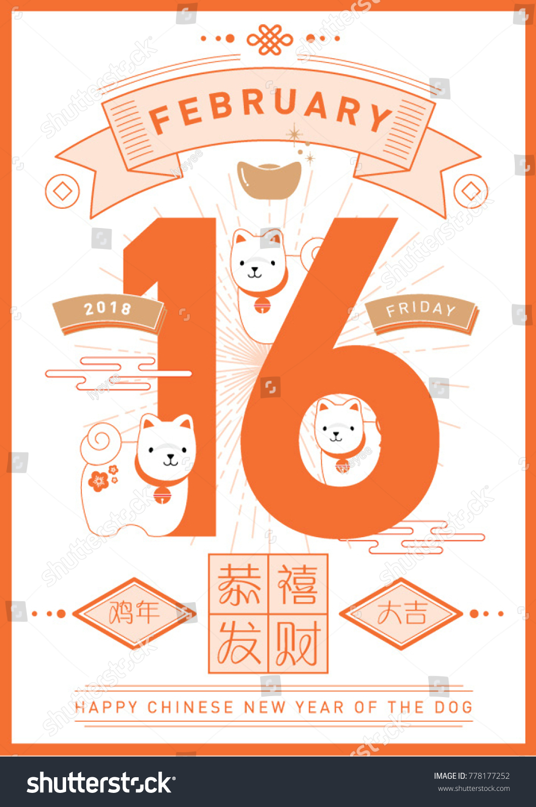 chinese new year calendar greetings template vectorillustration with chinese characters that mean wishing - Chinese New Year Calendar