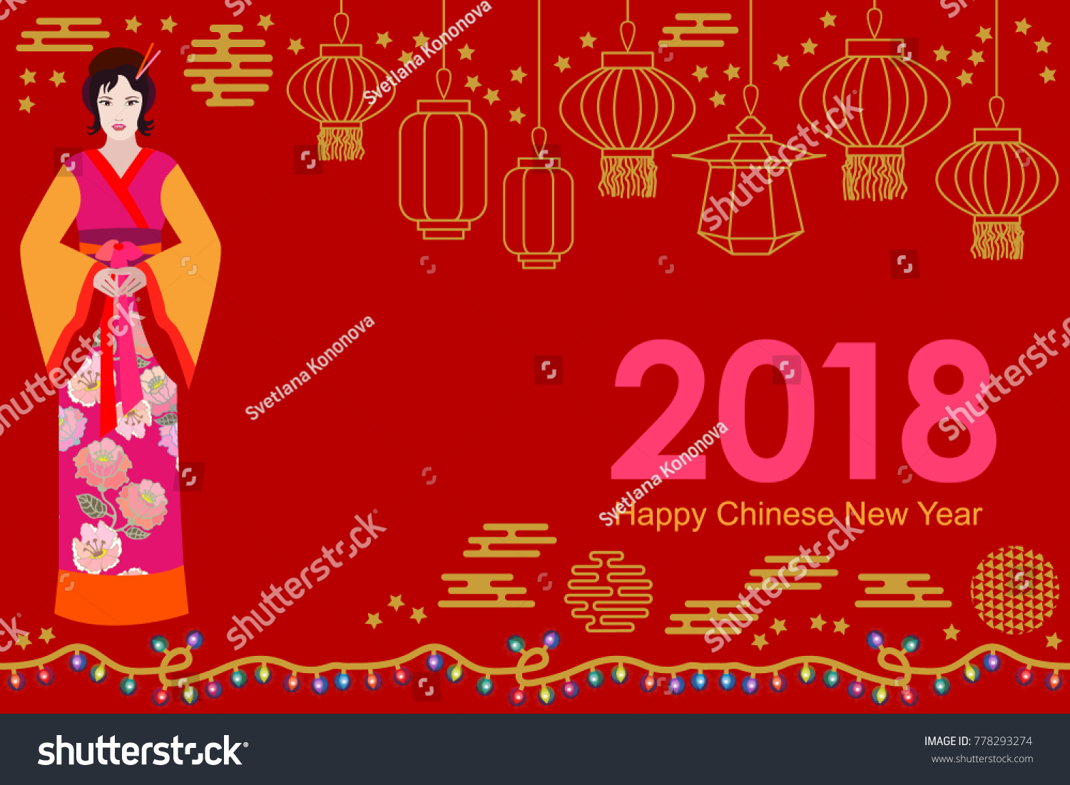 happy chinese new year card beautiful asian girl in traditional dresses and oriental lanterns on