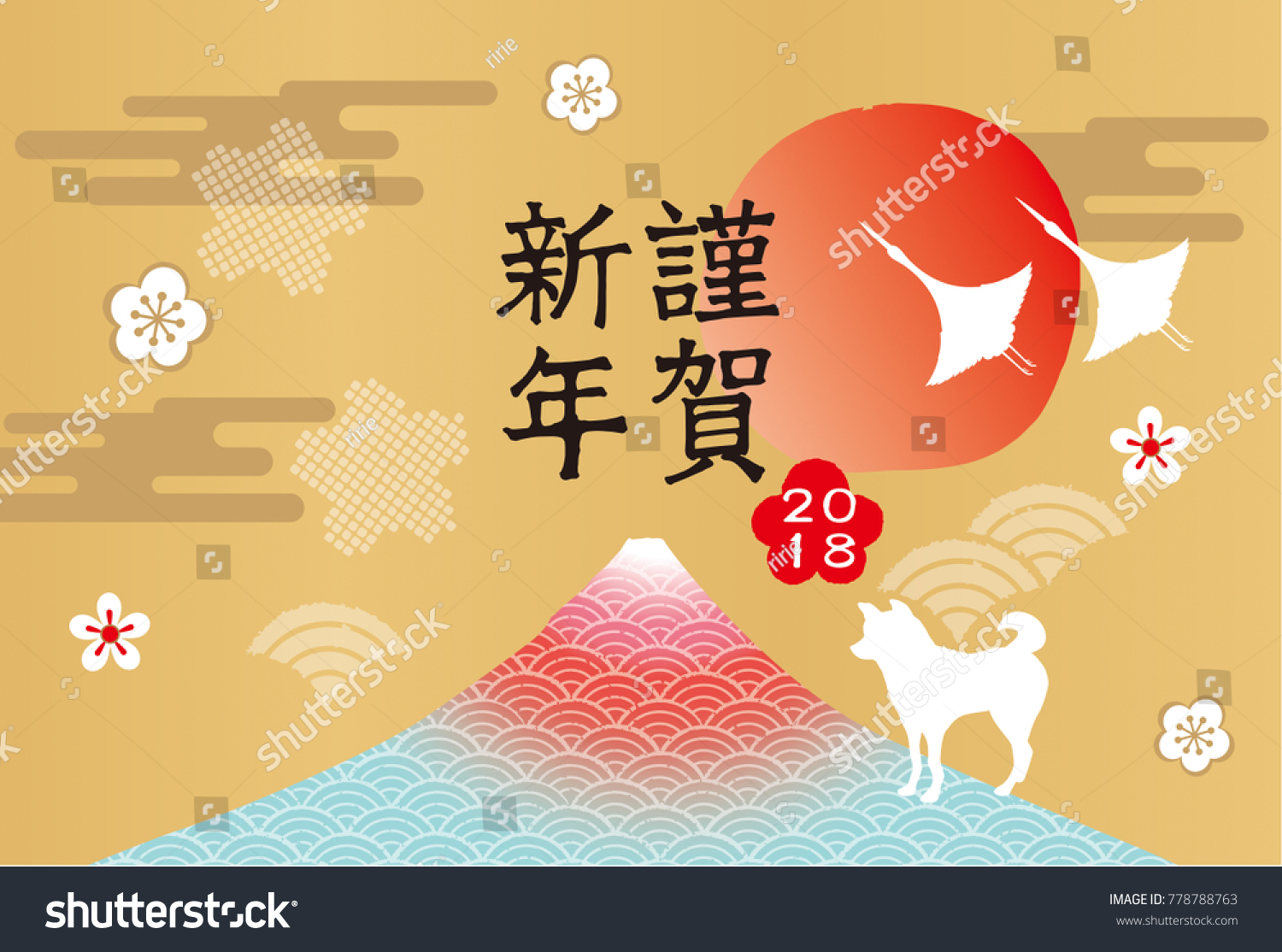 new years card in japan in 2018 the happy new year in i write it