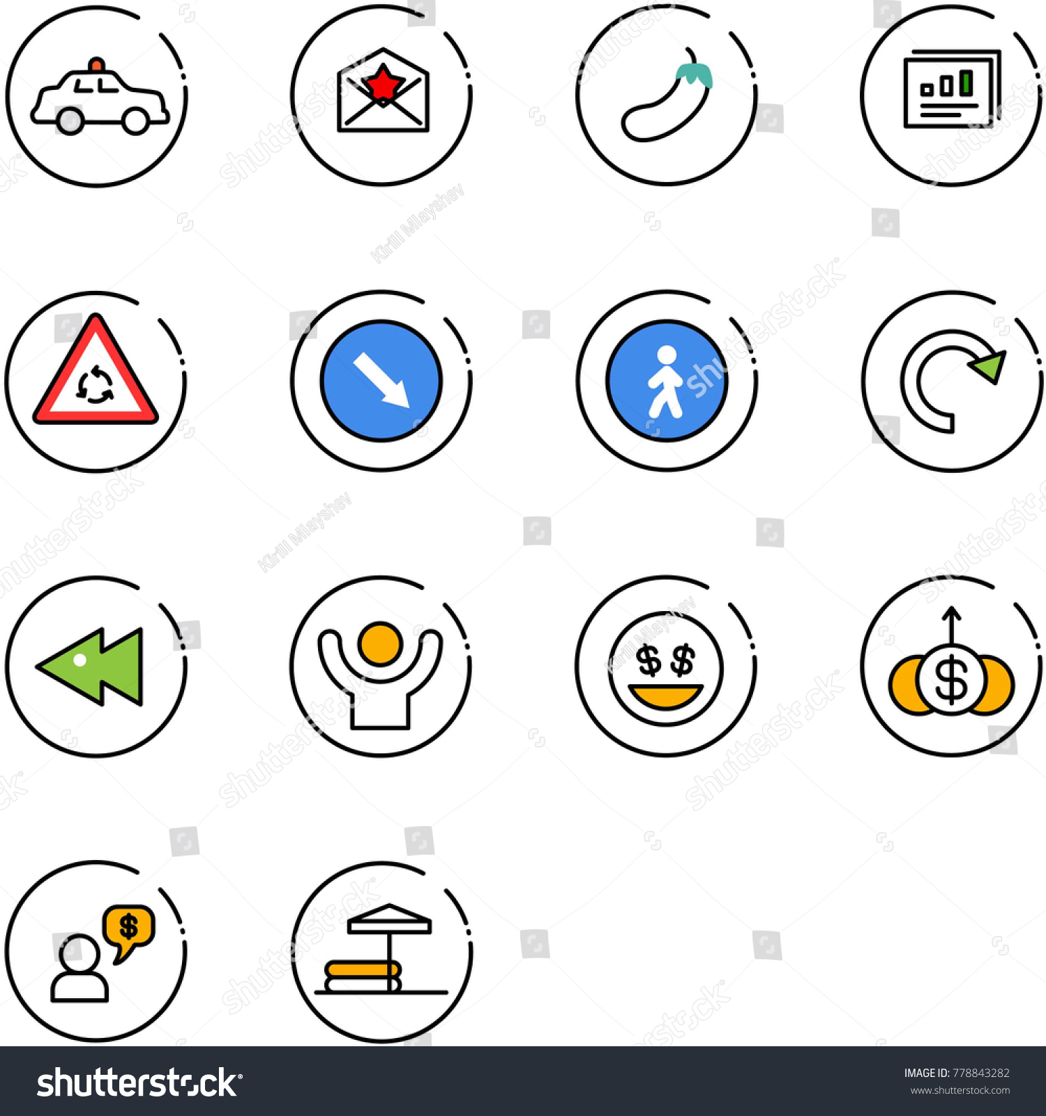 Line Vector Icon Set Safety Car Stock Vector (Royalty Free) 778843282