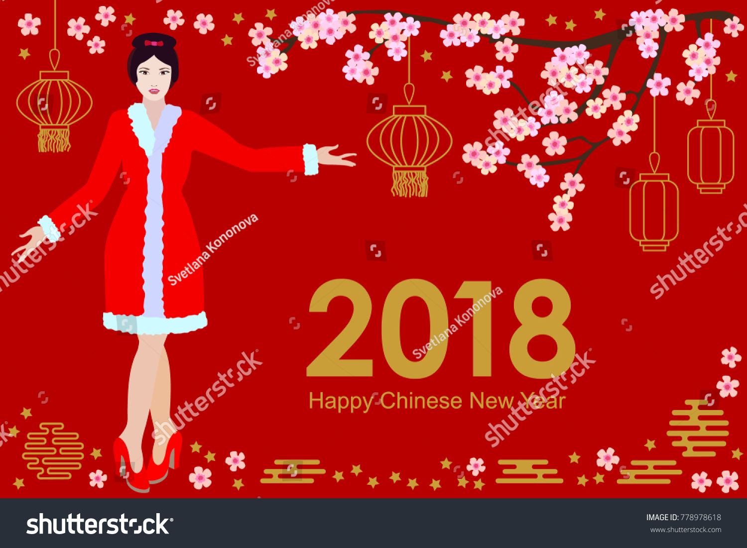Happy Chinese New Year Card Beautiful Stock Vector 778978618 ...
