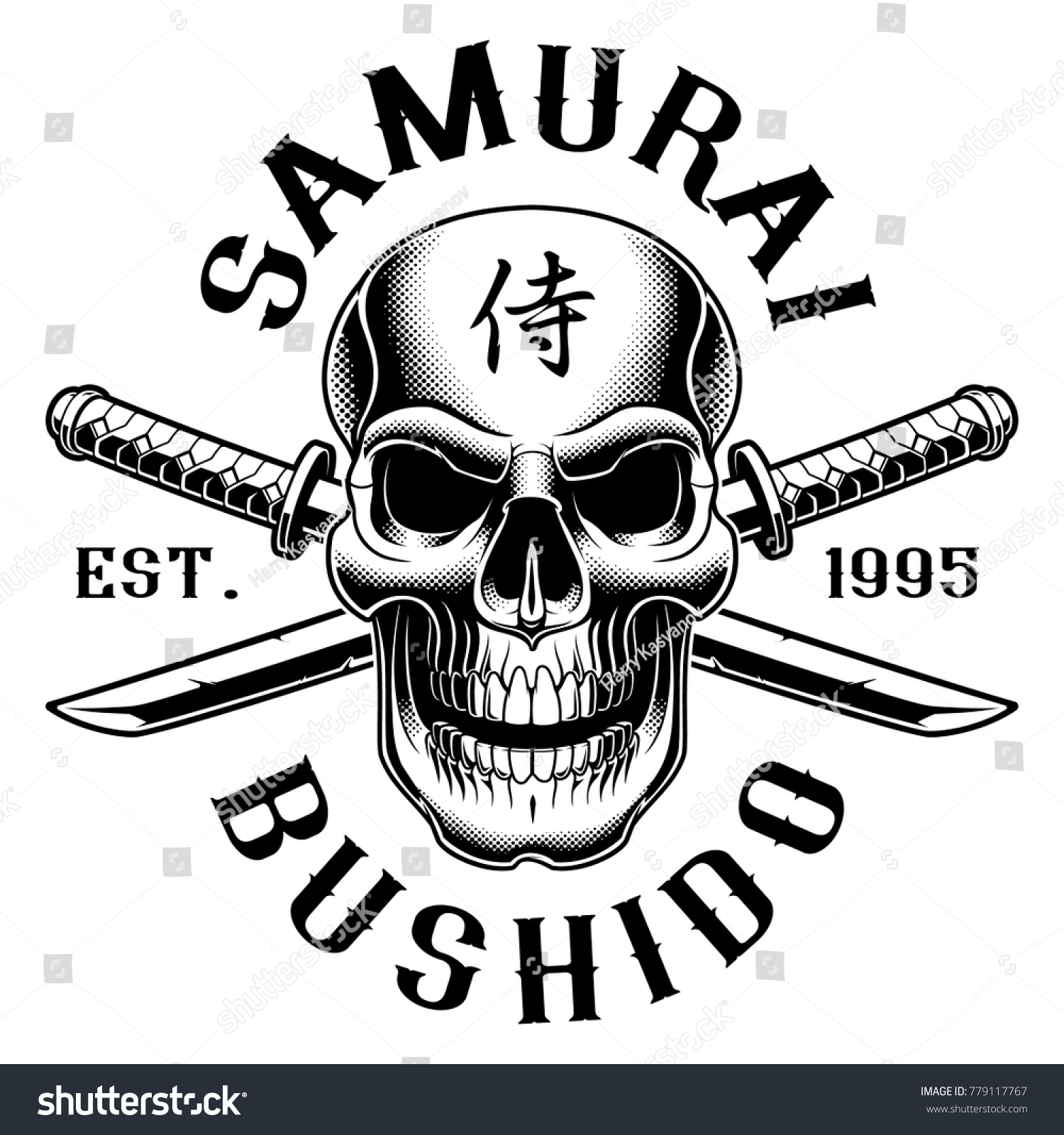Samurai skull with katana text is on the separate layer version for white