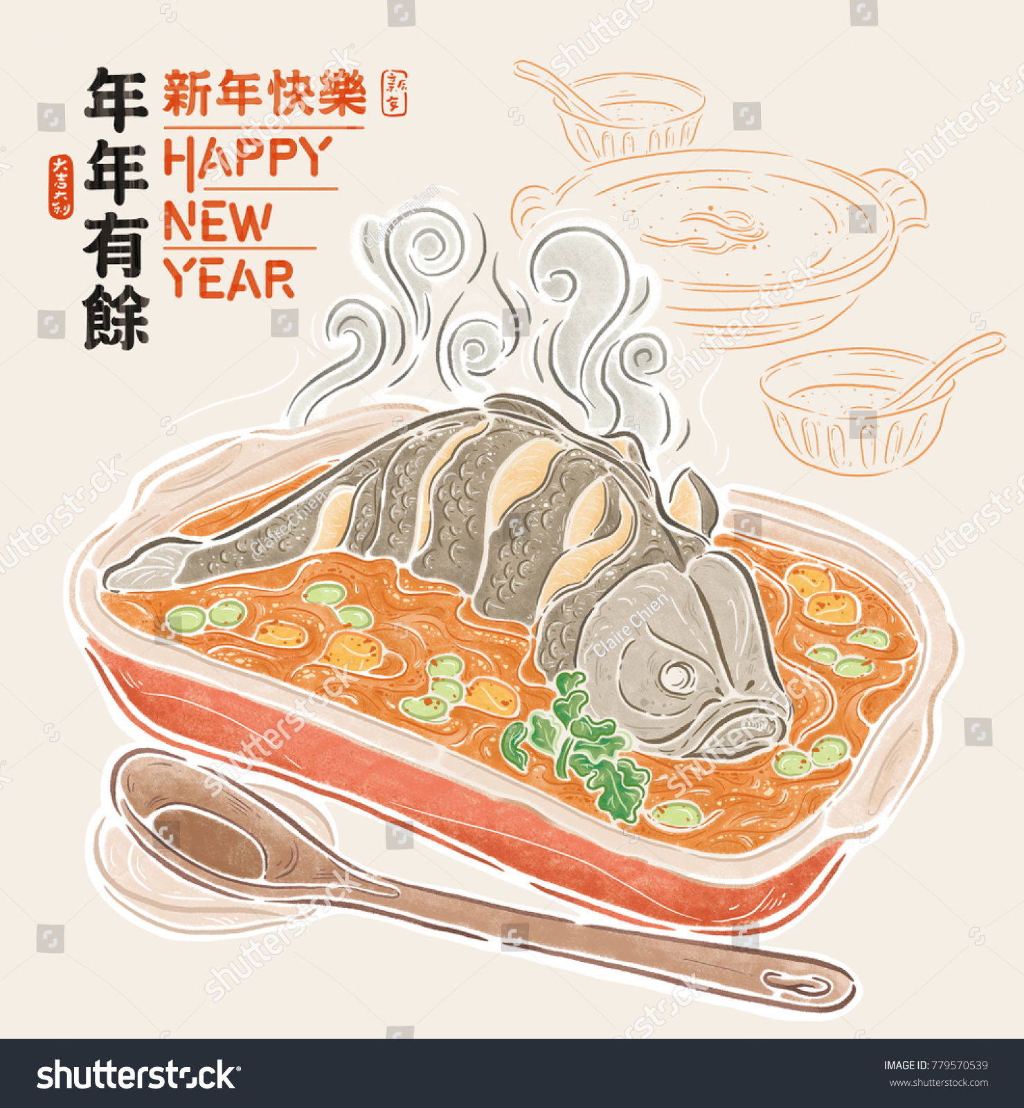 Chinese New Year Traditional Dinner Dishes Explained Every More Than And Happy