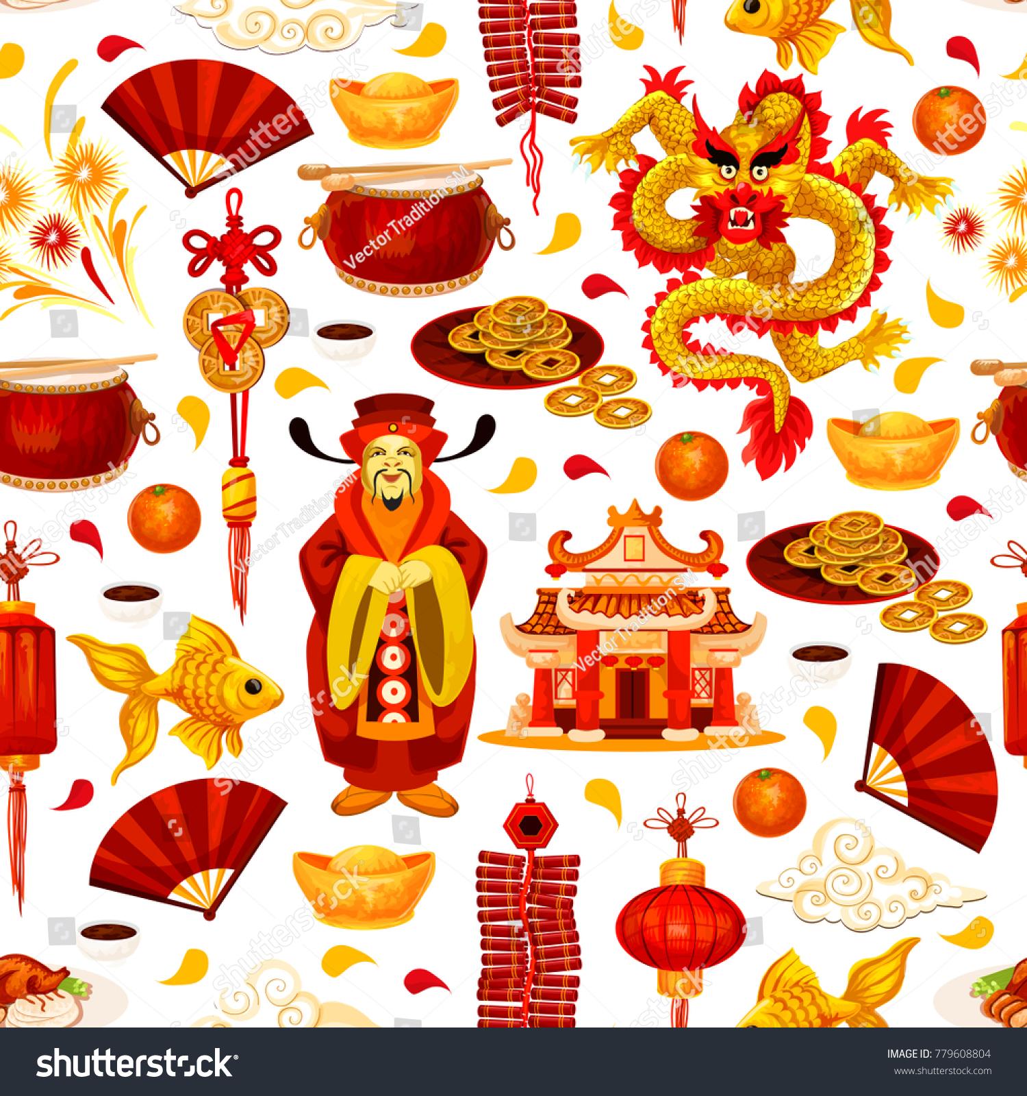 Chinese New Year Seamless Pattern