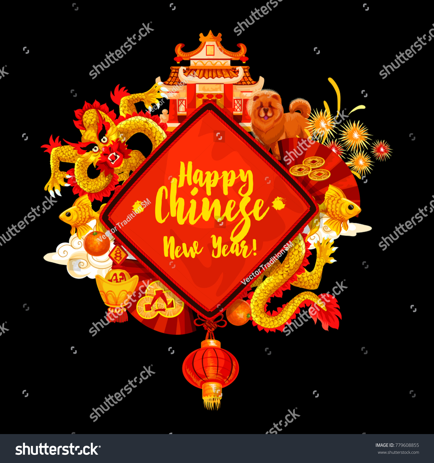 Happy Chinese New Year Wish On Stock Vector (Royalty Free) 779608855 ...