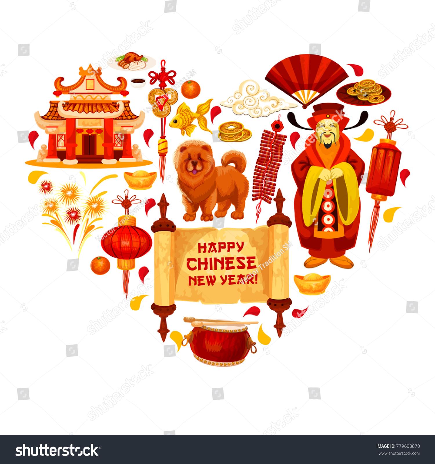 Happy Chinese New Year Wish Hieroglyph Stock Vector Royalty Free