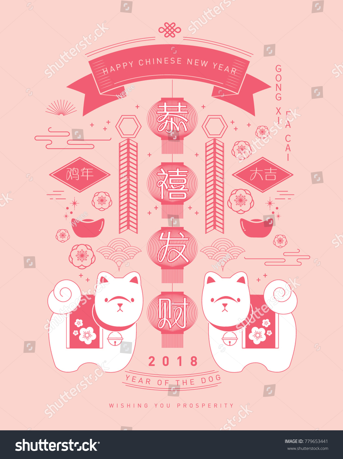 Chinese new year dog greetings template stock vector 779653441 chinese new year of the dog greetings template vectorillustration with chinese characters that mean m4hsunfo