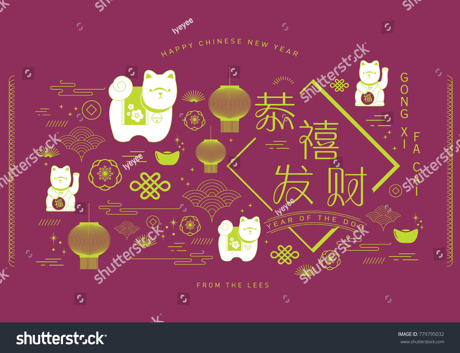 Chinese new year dog greetings chinese stock vector 779795032 chinese new year of the dog greetings with chinese characters that mean wishing you prosperity m4hsunfo