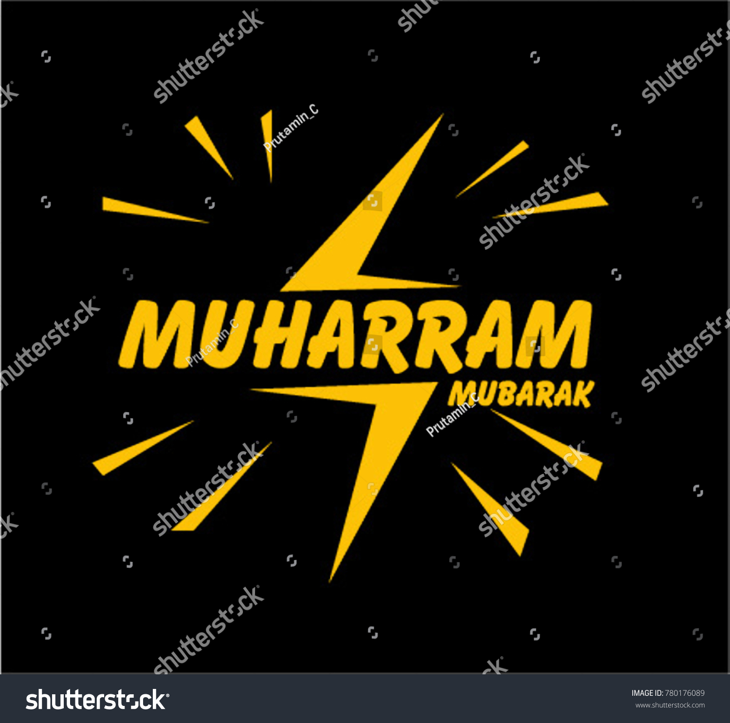 Muharram Mubarak Muslim New Year Event Stock Vector Royalty Free
