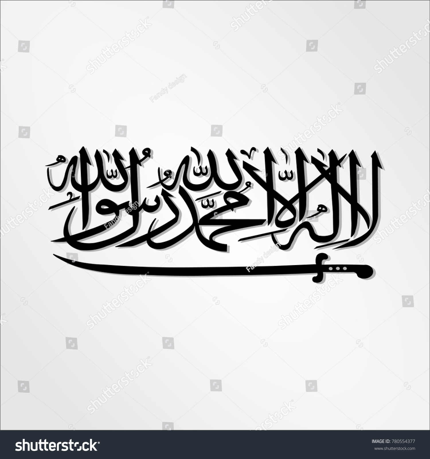 bismillah vector arabic calligraphy icon islamic symbol ez canvas