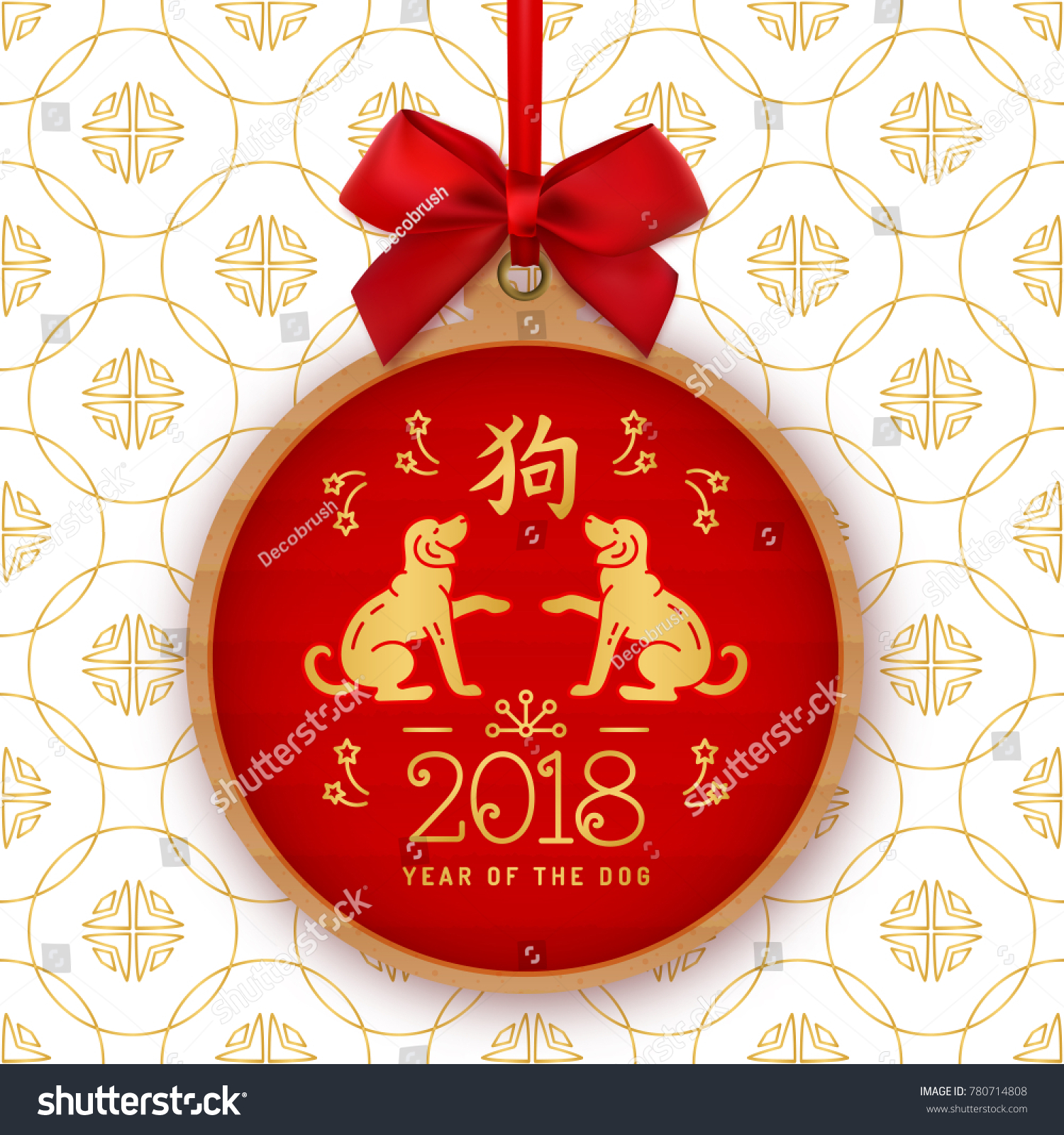 chinese new year greeting card year of the dog 2018 round banner with red ribbon