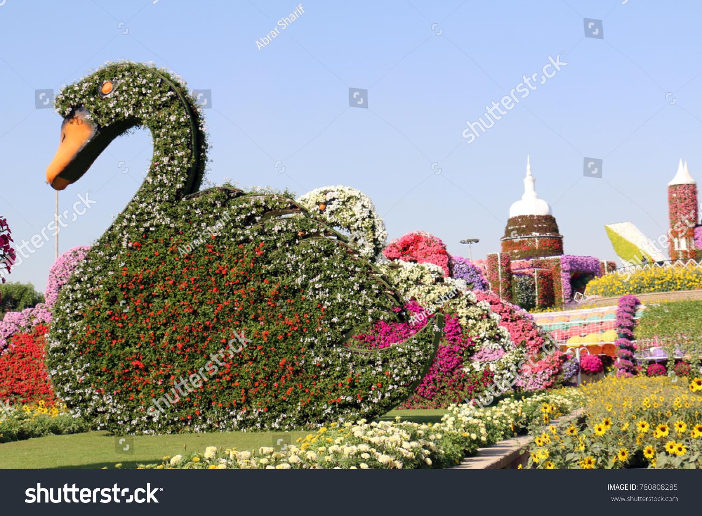 Dubai United Arab Emirates 12242017 Beautiful Stock Photo (Edit Now ...